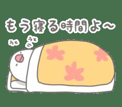 Yuru kawaii Java sparrow sticker #9046428