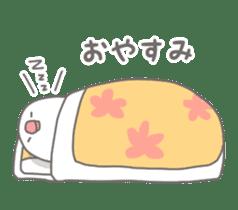 Yuru kawaii Java sparrow sticker #9046429