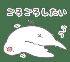 Yuru kawaii Java sparrow sticker #9046431
