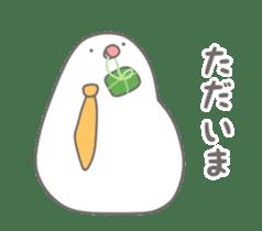 Yuru kawaii Java sparrow sticker #9046432