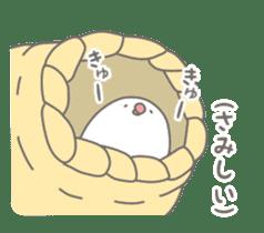 Yuru kawaii Java sparrow sticker #9046435