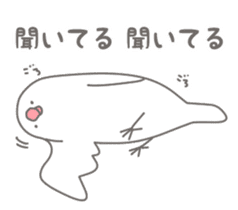 Yuru kawaii Java sparrow sticker #9046437