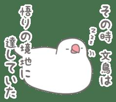 Yuru kawaii Java sparrow sticker #9046438