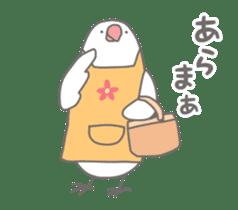 Yuru kawaii Java sparrow sticker #9046444