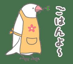 Yuru kawaii Java sparrow sticker #9046445