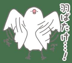 Yuru kawaii Java sparrow sticker #9046450