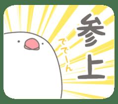 Yuru kawaii Java sparrow sticker #9046451