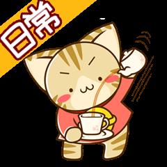 SUZU-NYAN daily sticker
