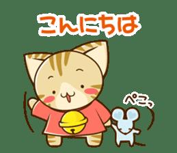 SUZU-NYAN daily sticker sticker #9046936