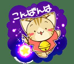 SUZU-NYAN daily sticker sticker #9046937