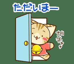 SUZU-NYAN daily sticker sticker #9046938