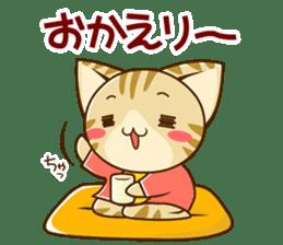 SUZU-NYAN daily sticker sticker #9046939