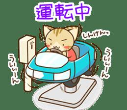 SUZU-NYAN daily sticker sticker #9046940