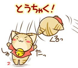 SUZU-NYAN daily sticker sticker #9046943