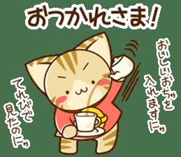 SUZU-NYAN daily sticker sticker #9046944
