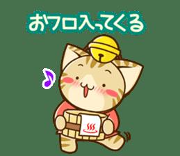 SUZU-NYAN daily sticker sticker #9046945