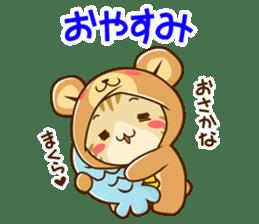 SUZU-NYAN daily sticker sticker #9046946