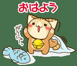 SUZU-NYAN daily sticker sticker #9046948