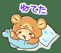 SUZU-NYAN daily sticker sticker #9046950