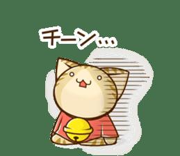 SUZU-NYAN daily sticker sticker #9046955