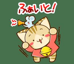 SUZU-NYAN daily sticker sticker #9046957
