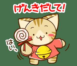 SUZU-NYAN daily sticker sticker #9046959