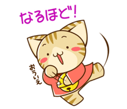 SUZU-NYAN daily sticker sticker #9046960