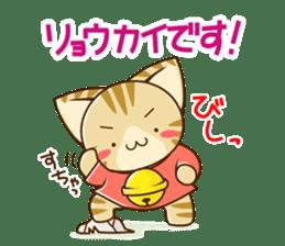 SUZU-NYAN daily sticker sticker #9046961