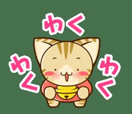 SUZU-NYAN daily sticker sticker #9046964