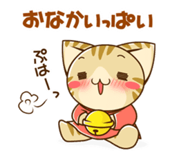 SUZU-NYAN daily sticker sticker #9046968