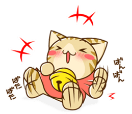 SUZU-NYAN daily sticker sticker #9046970