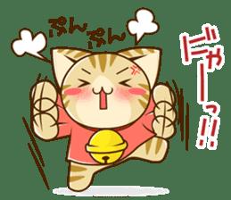 SUZU-NYAN daily sticker sticker #9046971