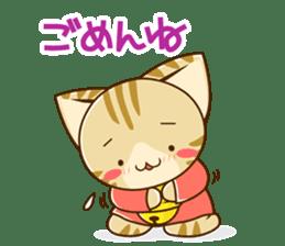 SUZU-NYAN daily sticker sticker #9046972