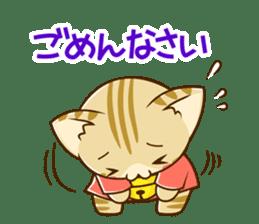 SUZU-NYAN daily sticker sticker #9046973
