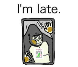 The time of the gorilla(English) sticker #9048568