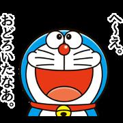สติ๊กเกอร์ไลน์ Doraemon's Animated Advice