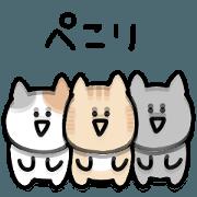 สติ๊กเกอร์ไลน์ Loose honorifics for surreal cats
