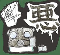 PooPoo Pillow: Kai Edition sticker #9060012