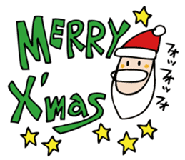 Stickers at Christmas and New Year's sticker #9063063