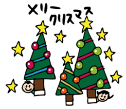Stickers at Christmas and New Year's sticker #9063068