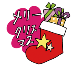 Stickers at Christmas and New Year's sticker #9063070