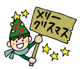 Stickers at Christmas and New Year's sticker #9063071