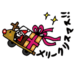 Stickers at Christmas and New Year's sticker #9063072