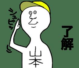 We are Yamamoto! sticker #9063217