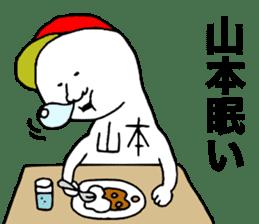 We are Yamamoto! sticker #9063229