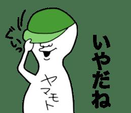 We are Yamamoto! sticker #9063238