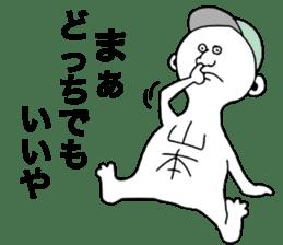 We are Yamamoto! sticker #9063245