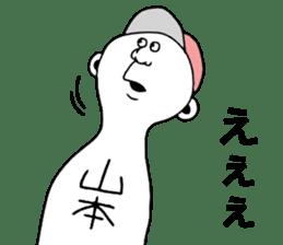 We are Yamamoto! sticker #9063247