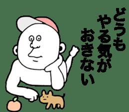 We are Yamamoto! sticker #9063254
