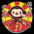おさるのお正月スタンプ☆2016